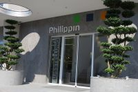PHILIPPIN PLATTENBELÄGE AG – OUTSIDE WALL – WIL SG_SWITZERLAND